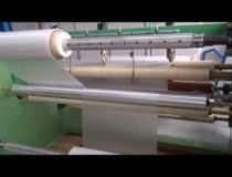 PolyDX Plastic Film Cutting